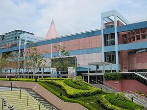 Hong Kong Science Museum - Exterior view