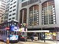 HK 上環電車站 Sheung Wan Station n 308 Des Voeux Road Central 安泰金融中心 ING Tower Jan-2012.jpg