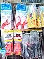HK 上環 Sheung Wan 皇后大道中 Queen's Road Central 中原中心 Midland Plaza shop JHC 日本城 Japan Home Centre goods household plastic groves June 2019 SSG 01.jpg