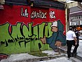 HK 上環 Sheung Wan 荷李活道 Hollywood Road shop 華里 Wa Lane Aug 2016 wall Grafitti 法國式酒吧餐廳 La Cantoche DSC.jpg