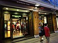 HK 尖沙咀 TST 梳士巴利道 Salisbury Road 1881 Heritage mall shop Shanghai Tang evening October 2016 DSC.jpg