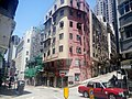 HK 西營盤 Sai Ying Pun 第二街 Second Street 薄扶林道 Polfulam Road residential building August 2017 IX1 03.jpg