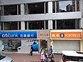 HK 香港電車遊 Tram tour view 灣仔 Wan Chai 莊士頓道 Johnston Road 周日早晨 Sunday morning June 2019 SSG 09.jpg