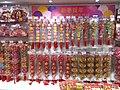 HK Causeway Bay 銅鑼灣 CWB 記利佐治街 Great George Street 名店坊 Fashion Walk LOG-ON store January 2019 SSG 03.jpg