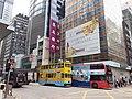 HK Central 德輔道中 Des Voeux Road Central shop April 2021 SS2 09.jpg