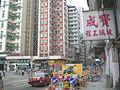 HK Kennedy Town Praya n Sands Street n Free Market a.jpg
