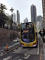 HK ML 西半山 Mid-Levels West 般咸道 Bonham Road 8th January 2021 SS2 Pokfulam Road flyover bus head.jpg