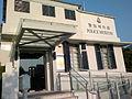 HK Police Museum.jpg