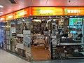 HK SKD TKO 將軍澳 Tseung Kwan O 坑口 Hang Hau 培成路 18 Pui Shing Road 海悅豪園商場 Maritime Bay Shopping Mall shop 青苗琴行 Greenery Music July 2021 SS2.jpg