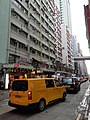 HK STT Shek Tong Tsui Queen's Road West 16pm September 2020 SS2 02.jpg