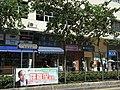 HK Shatin Ngau Pei Sha Street name sign Banner Yiu Ka Chun Sept-2012.JPG