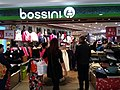 HK Sheung Shui 新都廣場 Metropolis Plaza shop bossini clothing Jan 2017 Lnv2.jpg