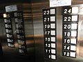 HK Sheung Wan 德輔道中 Des Voeux Road Central 電訊盈科 PCCW West Exchange Tower lift button panel June-2012.JPG