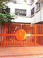 HK Sheung Wan morning 樂古道 3 Lok Ku Road 麗雅閣 Lascar Court red gate Nov-2011.jpg