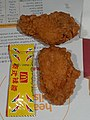 HK TST 尖沙咀 Tsim Sha Tsui 星光行 Star House mall 地庫商場 basement shop 麥當勞餐廳 McDonald's Restaurant food product October 2020 SS2 16.jpg