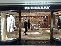 HK TST 尖沙咀 Tsim Sha Tsui 海港城 Harbour City mall shop Burberry clothing June 2020 SS2 06.jpg