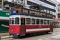 HK Tramways 68 at Man Wah Lane (20180913104018).jpg