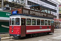 HK Tramways 68 at Man Wah Lane (20180913104018).jpg