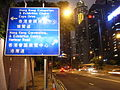 HK WC HK CEC Harbour Road Expo Drive.jpg