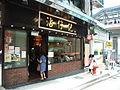 HK Wellington St YT.jpg
