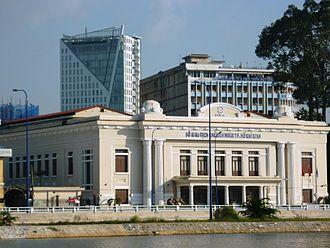 Ho Chi Minh City Stock Exchange - Image: HOSE