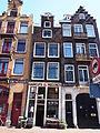 Haarlemmerplein, Nr 9, foto 2.JPG