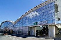 Hachiojiminamino Station west 201703.jpg