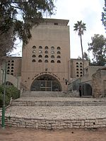 Hadera's Great Synagogue.jpg
