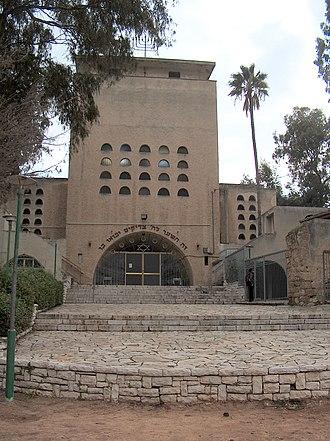 Hadera - Hadera's Great Synagogue