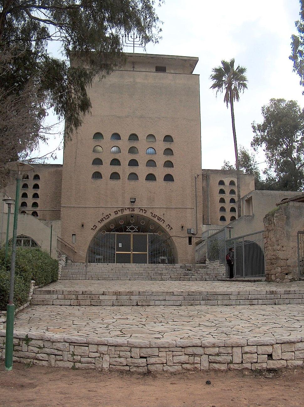 Hadera's Great Synagogue