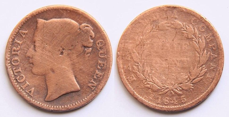 Half cents (1845)