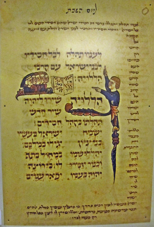 Hallelujah, manuscript on parchmen france