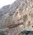 Hanging Monastery Shanxi.jpg