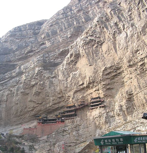 Файл:Hanging Monastery Shanxi.jpg