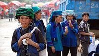 Hani ladies in Laomeng village Yunnan China.jpg