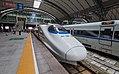 Hankou Station (20796054335).jpg