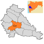 Haveli tehsil in Pune district.png