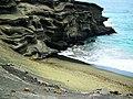 Hawaii Big Island Kona Hilo 513 (6879289300).jpg