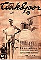 Haydar Aşan Newspaper 1930.jpg