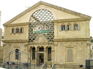 1980 Hebron terrorist attack