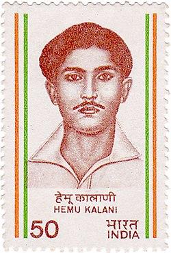 Hemu Kalani 1983 stamp of India.jpg