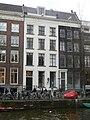 Herengracht 256.jpg