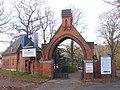 Hermannswerder - Inselhoteltorbogen (Inselhotel Arched Gateway) - geo.hlipp.de - 30601.jpg
