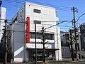 Higashi-Nippon Bank Katakura Branch.jpg