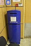 Himki Post Office 141431 - inner postbox.jpeg