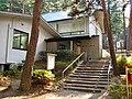 Hira-ide Historic Site Park museum.jpg