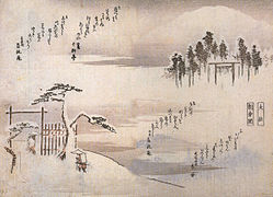Hiroshige, Two men by a gate in the mountains.jpg