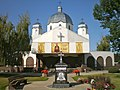 Holy Trinity Ukrainian Catholic Church, Vegreville.jpg