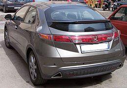 Honda Civic Headlight Glass