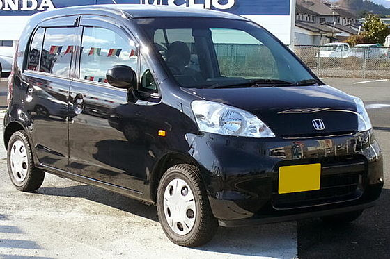 Honda Life - Wikipedia